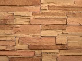 Segment kameň F01